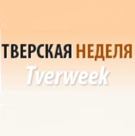 /uploaded-files/news-press/1260/тверская неделя.jpg