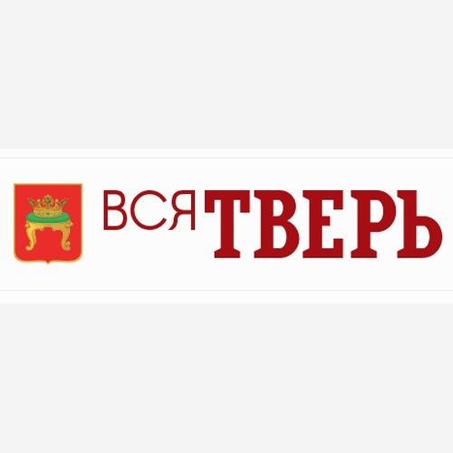 /uploaded-files/news-press/1462/Вся Тверь.jpg